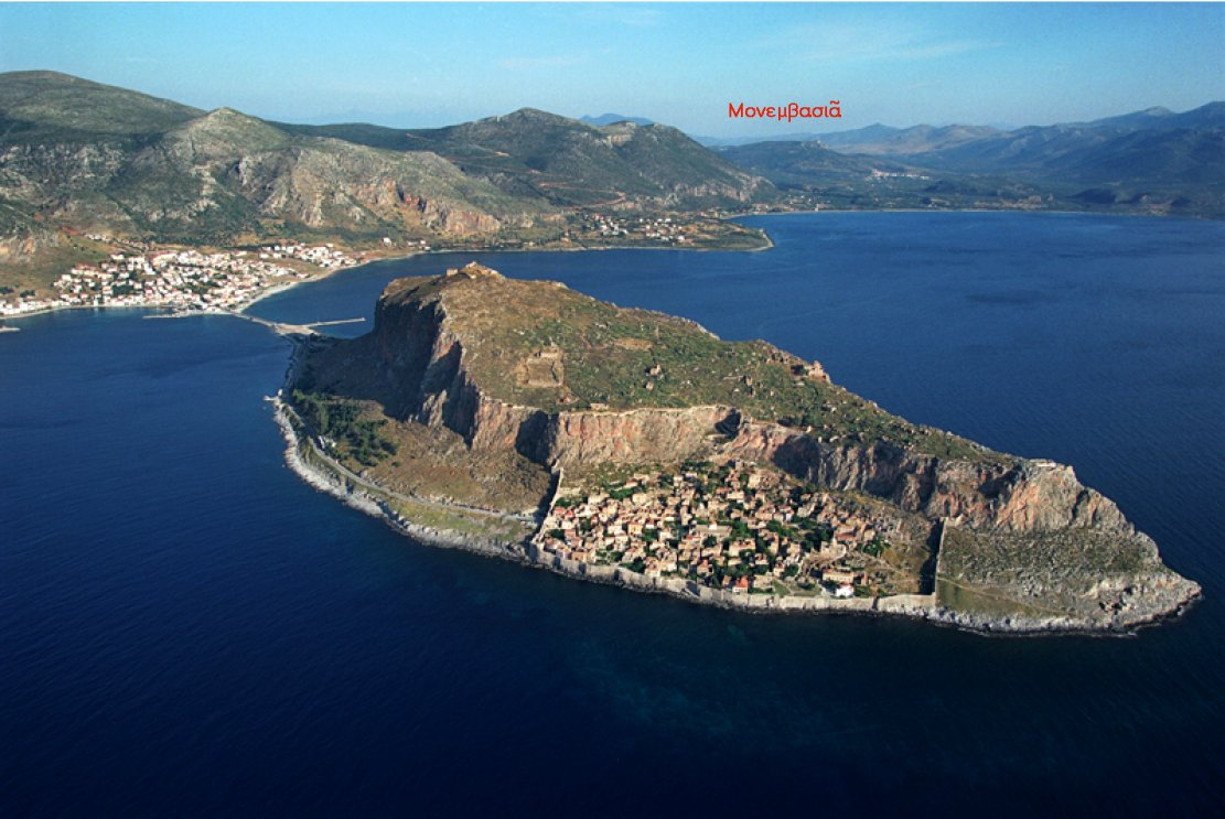 monemvasia-view1.jpg